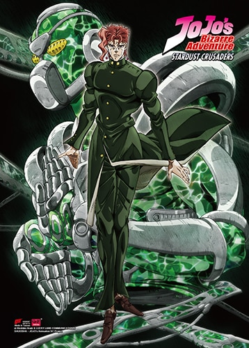 JoJo's Bizarre Adventure Kakyoin Wall Scroll