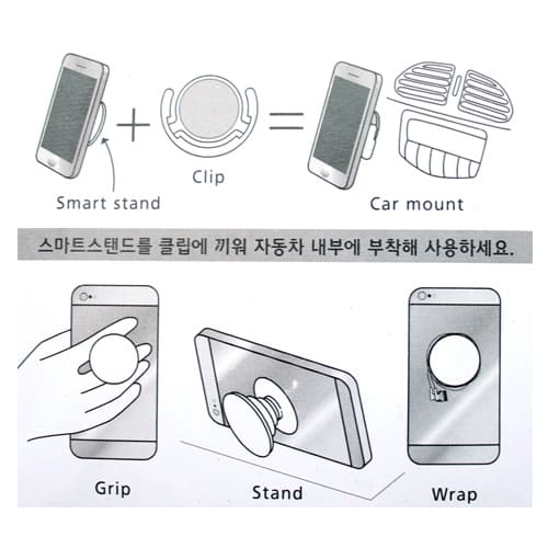 PHONE HOLDER:STAND + CAR MOUNT