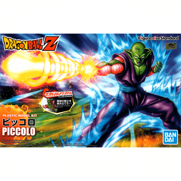 Piccolo Figure Rise Standard Package Renewal Version Box