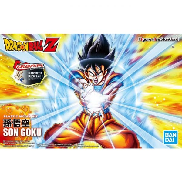 Son Goku Figure Rise Kit Package Renewal Version Box