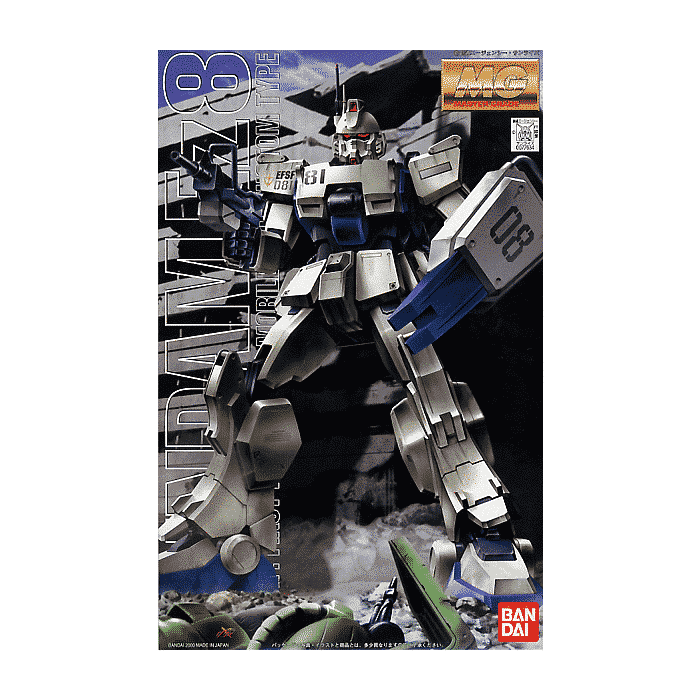 Master Grade RX-79[G] Ez8 Gundam Box