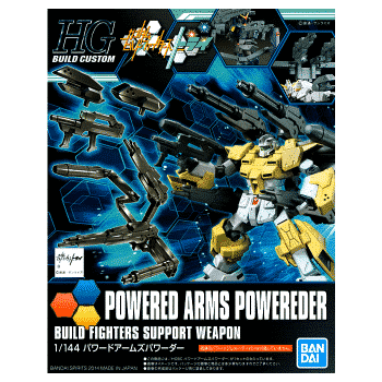 1/144 Powered Arms Powereder Box