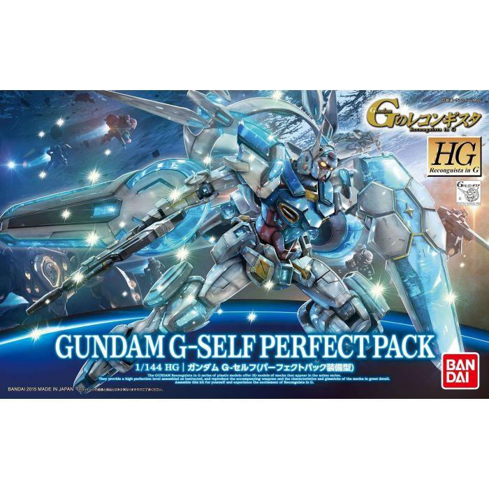 High Grade Gundam G Self Perfect Pack Box