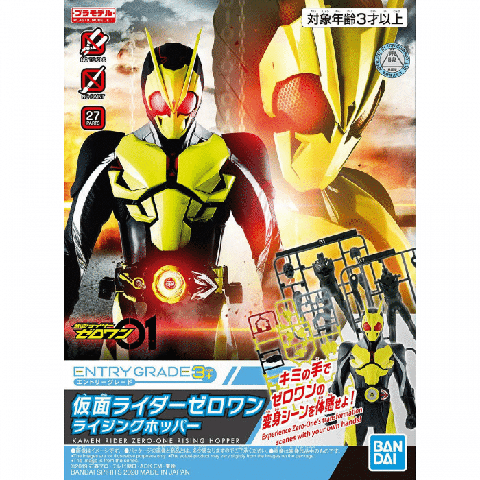 Entry Grade Kamen Rider Zero One Rising Hopper Box