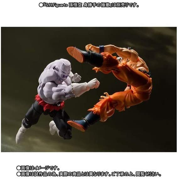 Jiren Final Battle S.H. Figuarts Pose 4