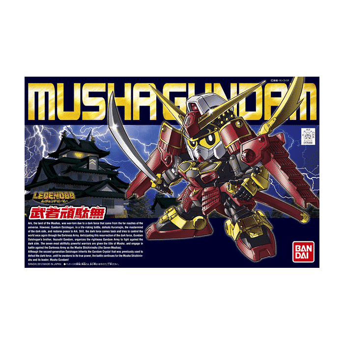 Gundam Legend BB Musha Gundam Box