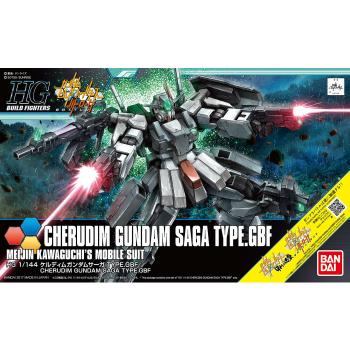 Cherudim Gundam Saga Type Box