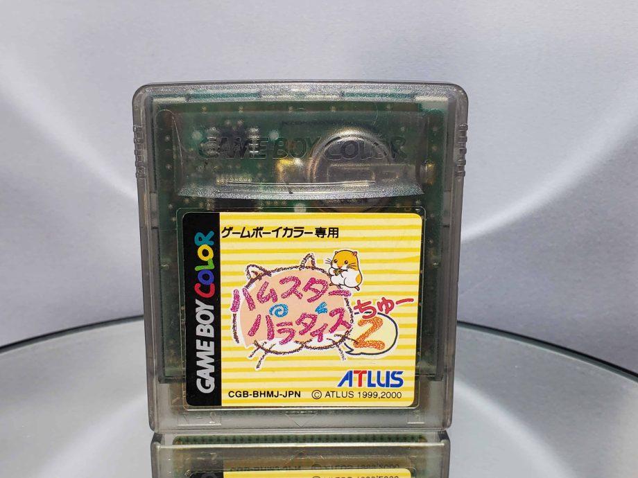 Hamster Paradise 2 (JPN Import)