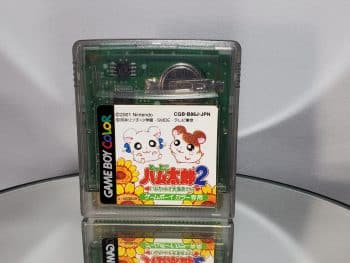 Tottoko Hamutaro 2 (JPN Import)