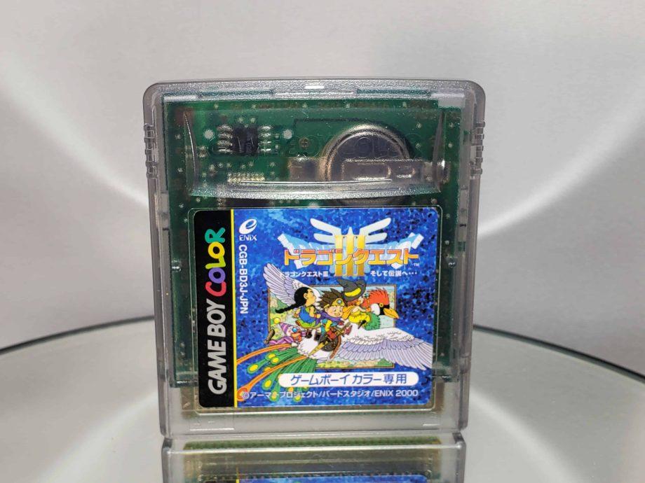 Dragon Quest III (JPN Import)