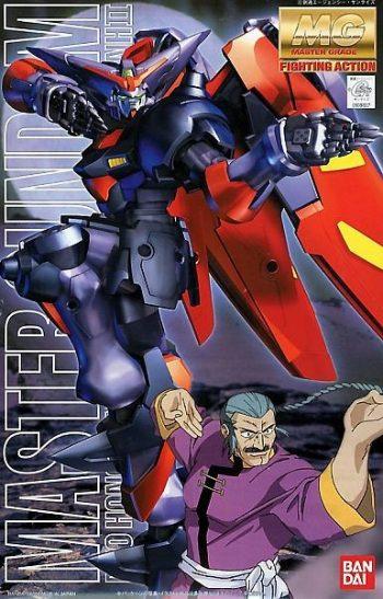 Master Grade Master Gundam Box