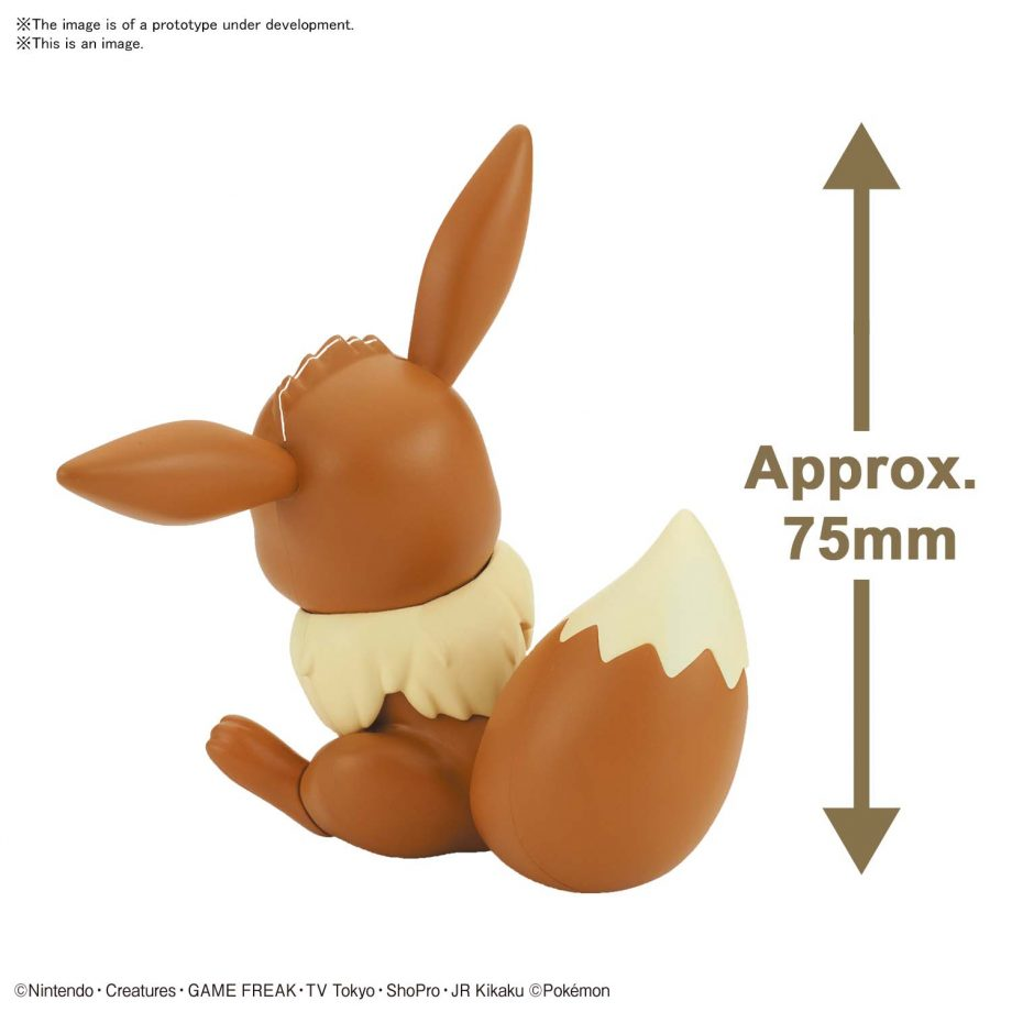 Pokemon Model Kit Quick!! Eevee Pose 2