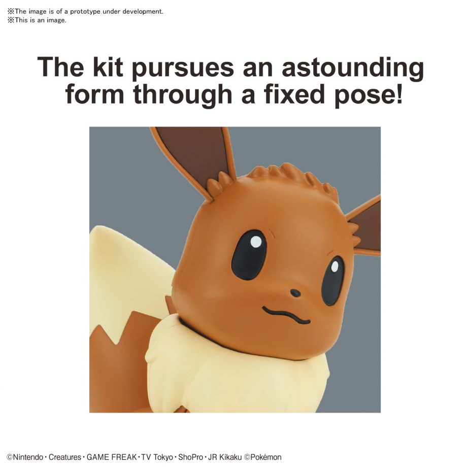 Pokemon Model Kit Quick!! Eevee Pose 3