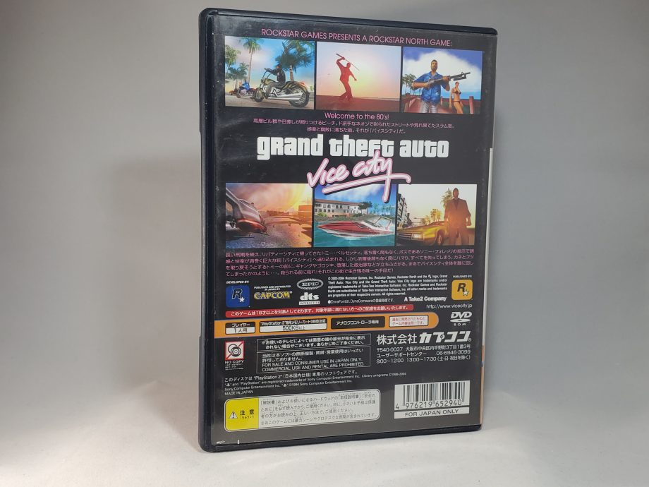 Grand Theft Auto Vice City (JPN Version)