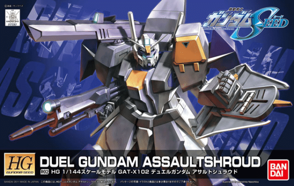 Duel Gundam Assaultshroud
