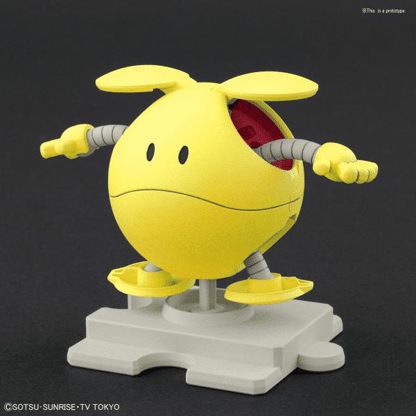 Haro Yellow