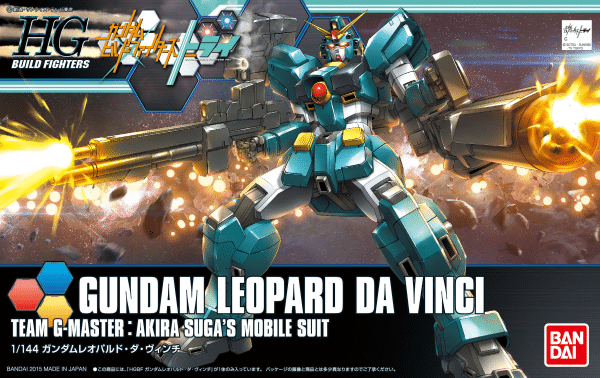 Gundam Build Fighters 1/144 High Grade Leopard Da Vinci