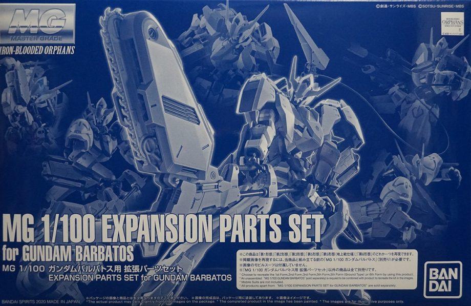 1/100 Master Grade Expansion Part Set For Gundam Barbatos Box
