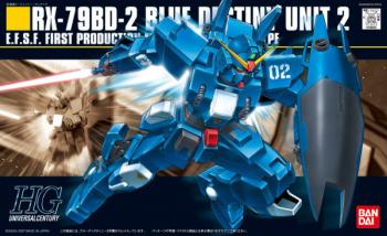 HGUC 1144Blue Destiny 2