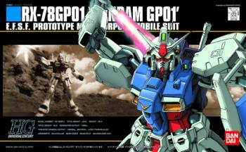 HGUC 1144 #13 GP01 Gundam
