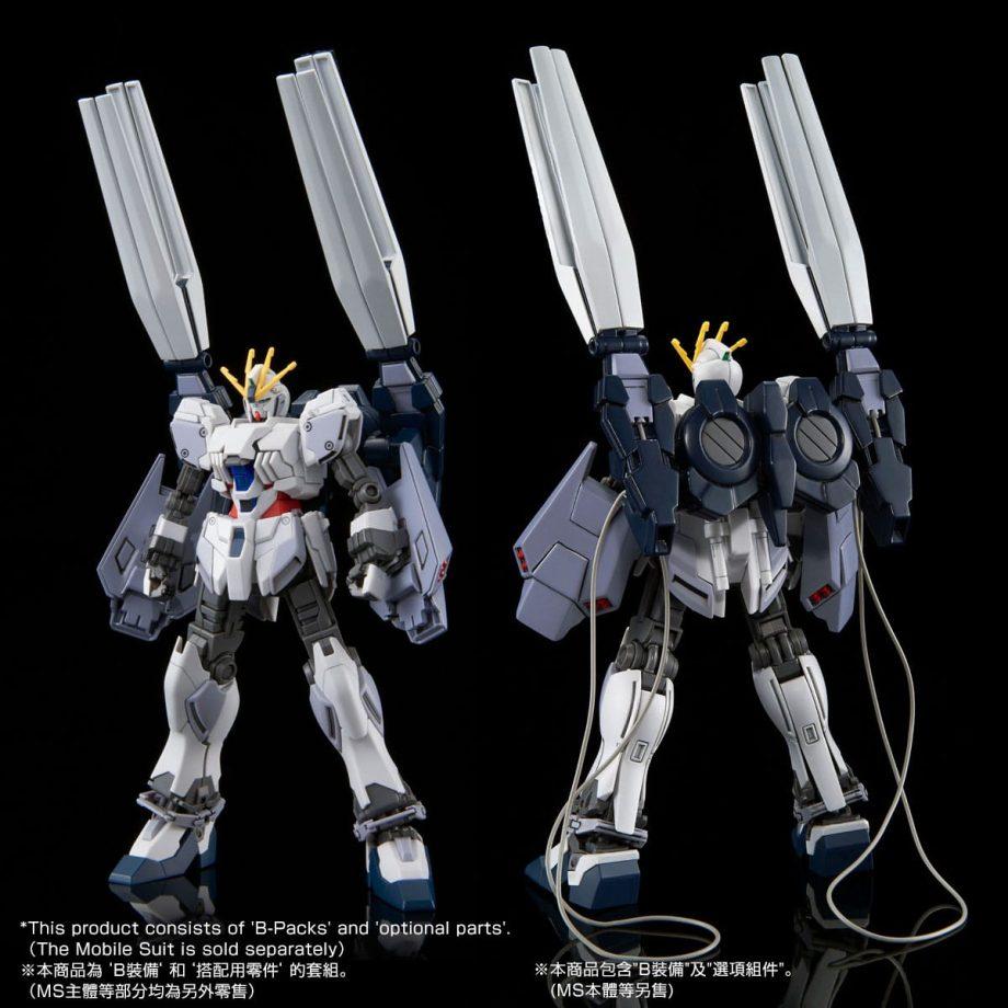 High Grade B-Packs Expansion Set for Narrative Gundam Pose 1