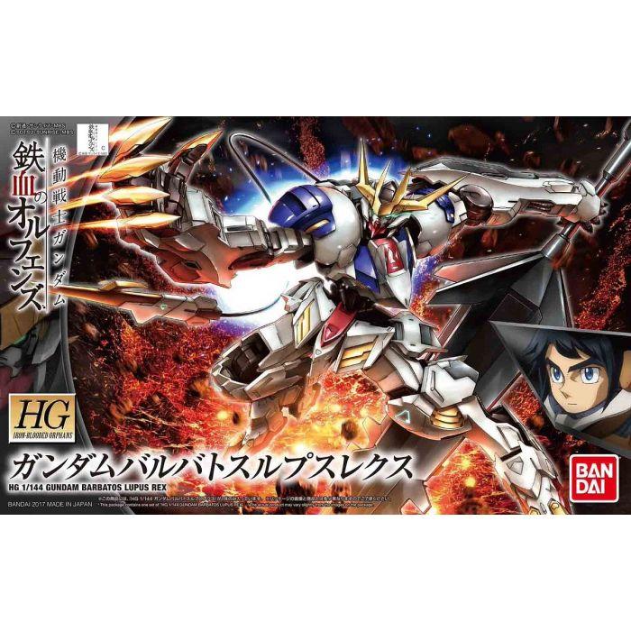 High Grade Gundam Babatos Lupus Rex Box
