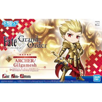 Petitrits Archer Gilgamesh Box