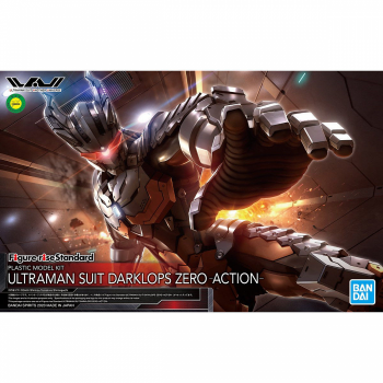 Ultraman Suit Darklops Zero Figure-Rise Box