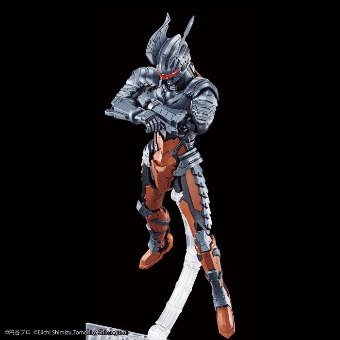 Ultraman Suit Darklops Zero Figure-Rise Pose 4
