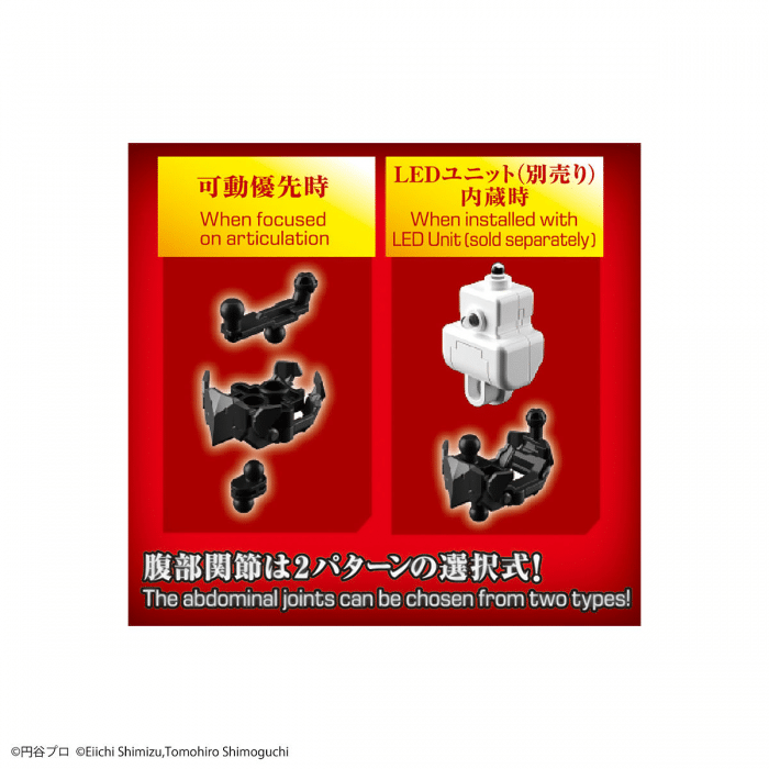 Ultraman Suit Darklops Zero Figure-Rise Pose 6