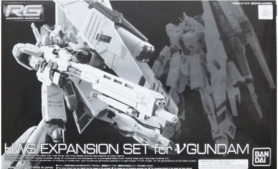 Gundam Universal Century 1/144 Real Grade HWS Expansion Set for V Gundam Box