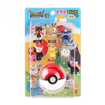 Sun & Moon Pokeball & 6 Figure Set