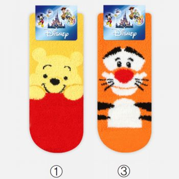 Disney Pooh and Tigger Socks