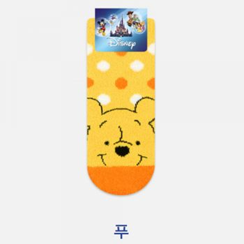 Disney Dotted Pooh Warm Sleep Socks