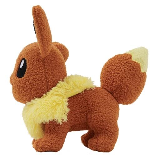 Pokemon Eevee Curly Plush Pose 2