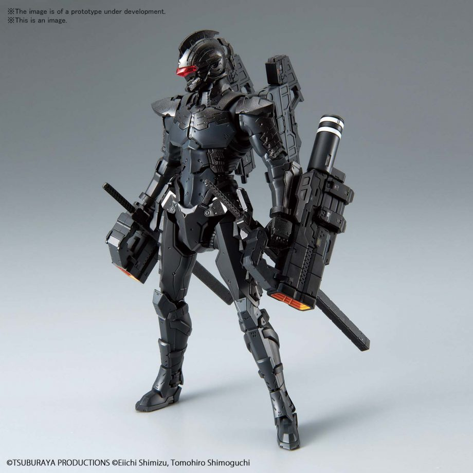 Ultraman Suit 7.5 Forced Entry Ver Action Figure-rise Standard Pose 1