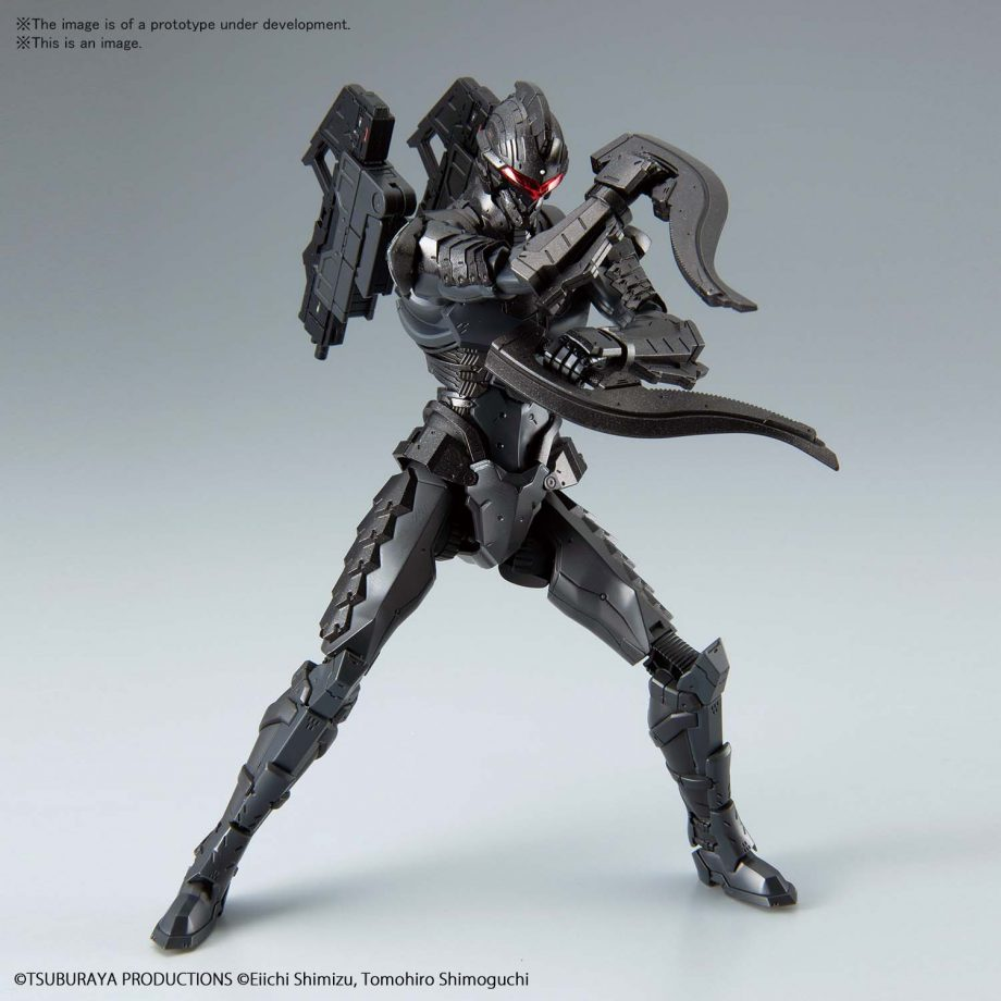 Ultraman Suit 7.5 Forced Entry Ver Action Figure-rise Standard Pose 3