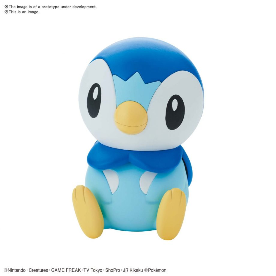 Pokemon Model Kit Quick!! Piplup Pose 1