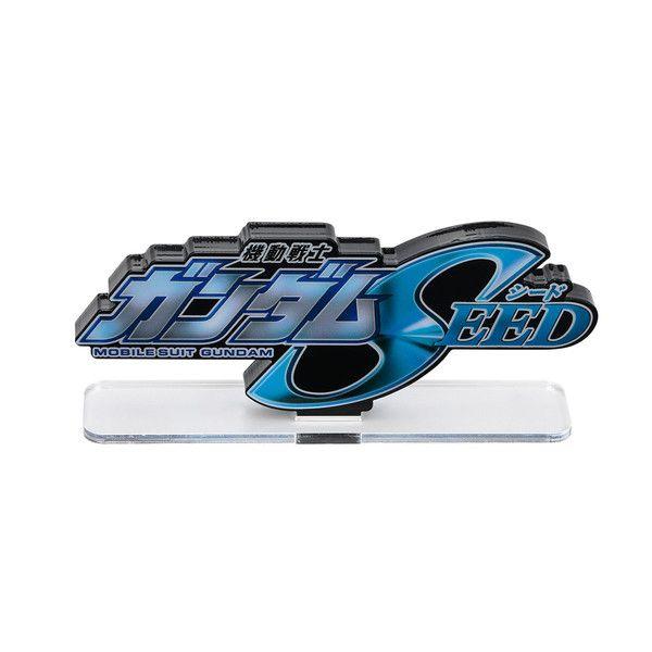 Gundam Seed Symbol Logo Display Pose 1