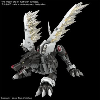 Black Metal Garurumon Amplified Figure-rise Kit Pose 1
