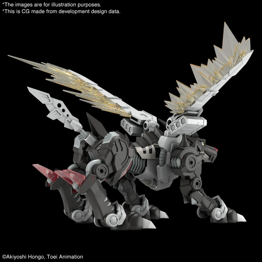 Black Metal Garurumon Amplified Figure-rise Kit Pose 3