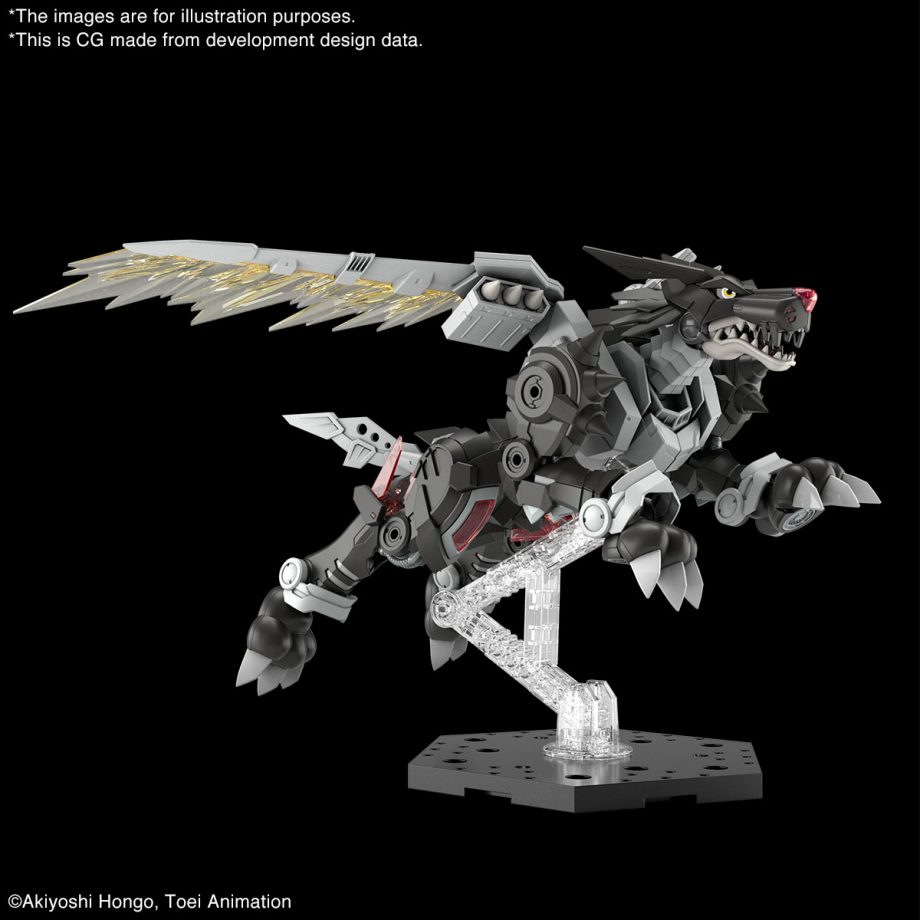 Black Metal Garurumon Amplified Figure-rise Kit Pose 4
