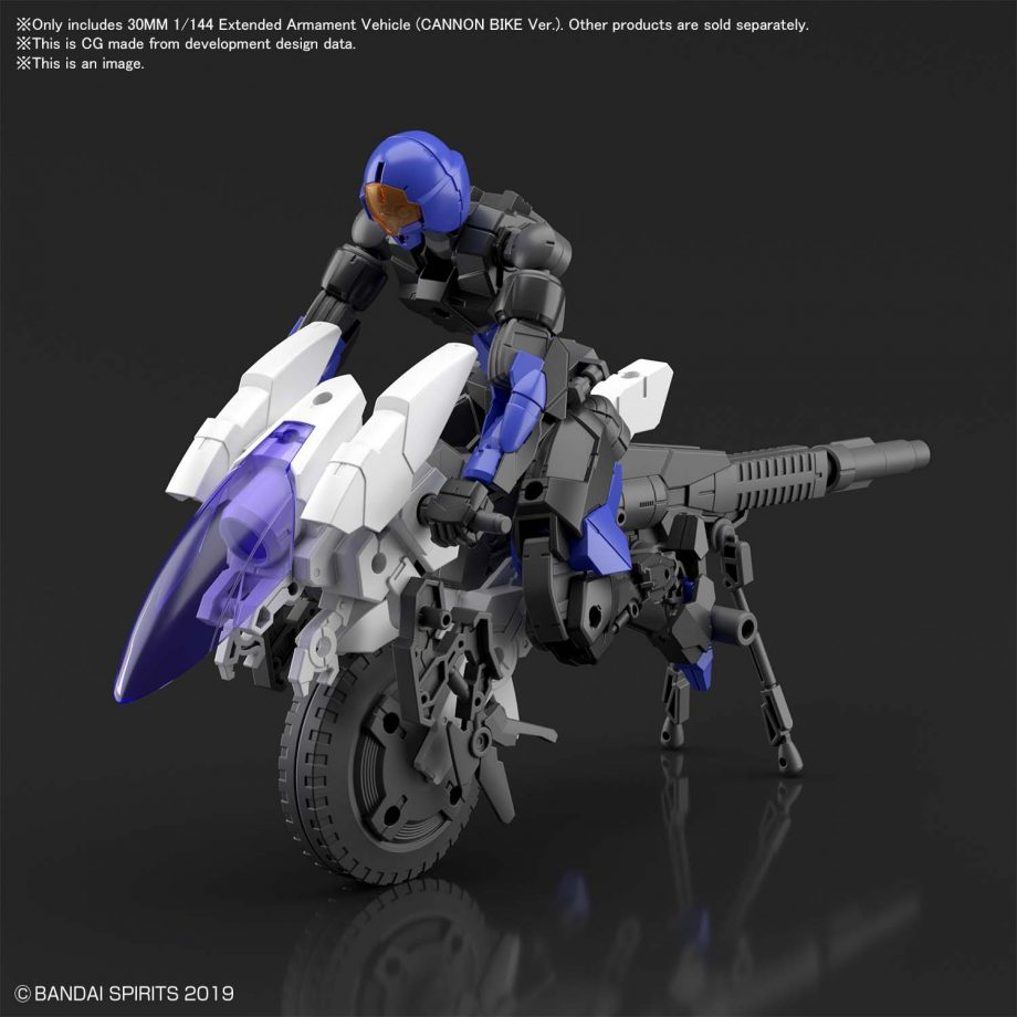 Extended Armament Vehicle Cannon Bike Pose 4