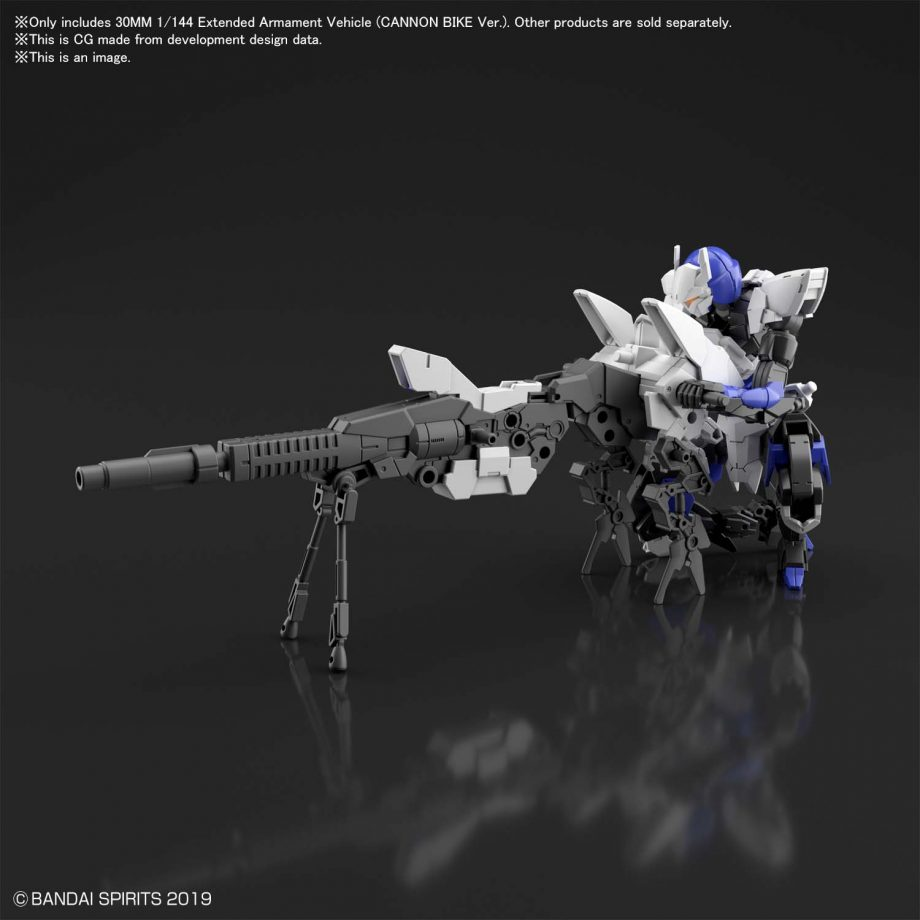 Extended Armament Vehicle Cannon Bike Pose 8