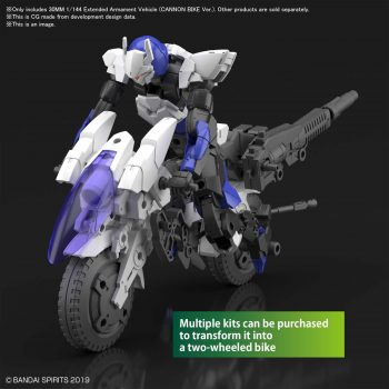 Extended Armament Vehicle Cannon Bike Pose 1