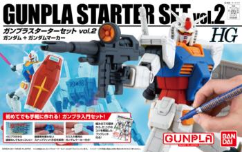 Gundam Universal Century 1144 High Grade Gunpla Starter Kit Set 2