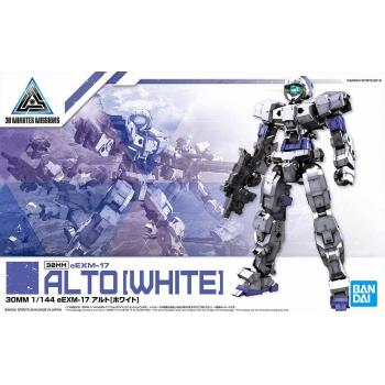 30 Minute Missions: 1/144 eEXM-17 Alto White Box