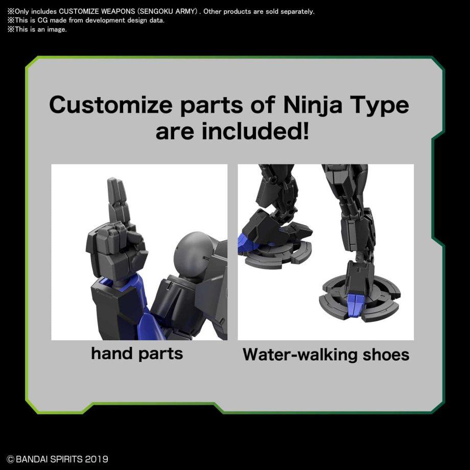 Customize Weapons Sengoku Army Pose 6