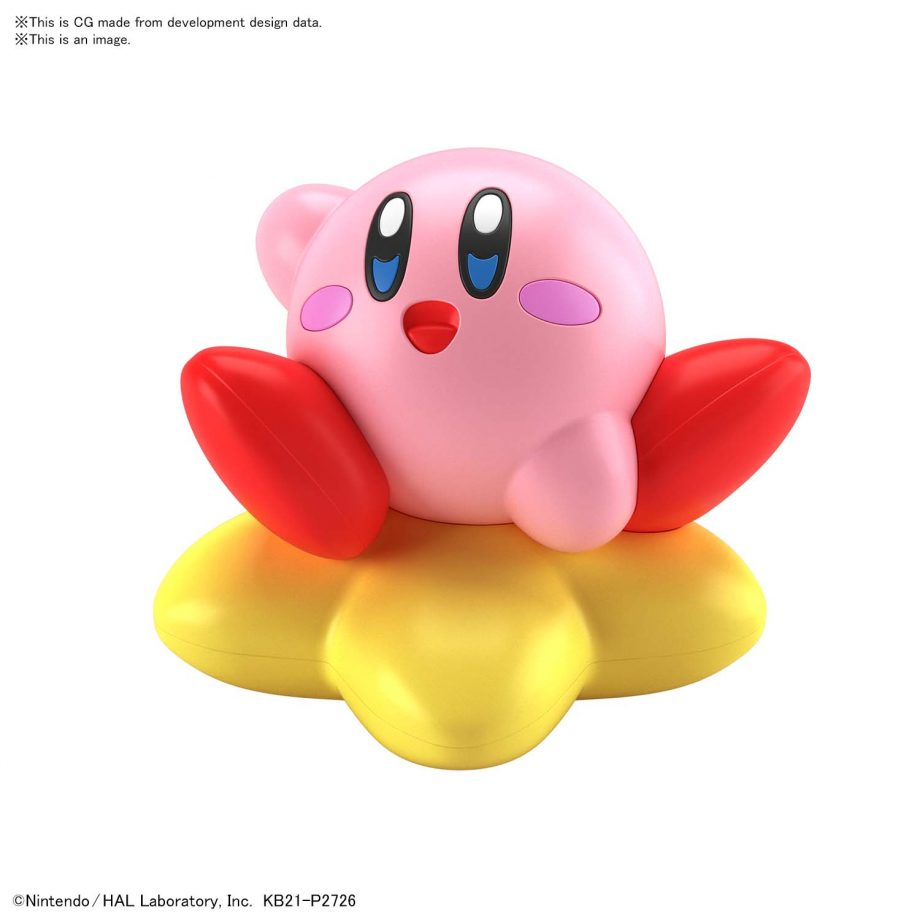 Entry Grade Kirby Pose 1