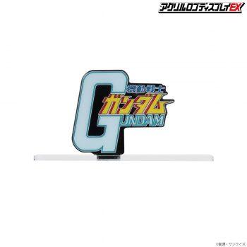Gundam Symbol Logo Display Pose 1